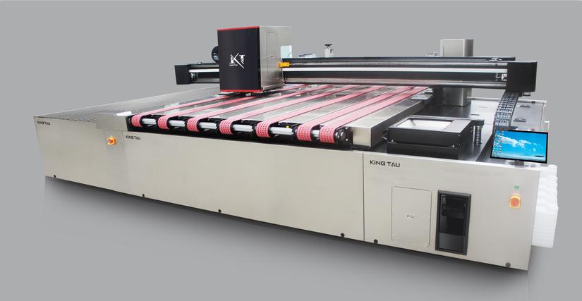 包装纸箱印刷机